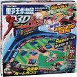 野球盤3Dエース エポック社 ヤキュウバン3Dエース