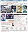EPOCH 北海道日本ハムファイターズ ベースボールカード 2016 シーズンアチーブメント(ボックス)(00-56064)