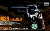 パワーリボルバー No.3 M29 44マグナム 4inch プラモデル 再販 アオシマ