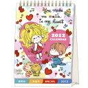 12デスクカレンダー 亜土 SW624138の画像