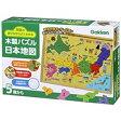 学研 学研 木製パズル 日本地図 83405