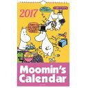 ムーミン 2017年カレンダー 原 カレンダー/壁掛け 家族 161341
