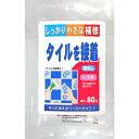 (家庭化学工業) ミニ補修タイルを接着剤 カテイカカク 80G ホワイト (5928600)