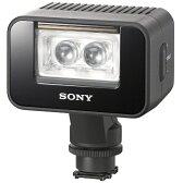 SONY ビデオIRライト HVL-LEIR1