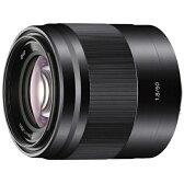 SONY E50F1.8OSS(B)