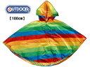 OUTDOOR/アウトドア AA-4551 子供用レインボー柄レインポンチョ【100cm用】の画像