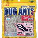 バグアンツ(BUG ANTS) 4インチ #323(北陸クリアホロ)