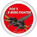 テンヨー WHR-N0017 ヒカリング スター・ウォーズ X-ウィング イラストA