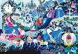 31 ジグソーパズル1000ピース ディズニー ブリリアント カラーズ(シンデレラ) ピュアホワイト