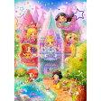 ファンタスティカルアート ディズニープリンセス リトルテイスト~ちいさなお城のお姫さま~(500-463)500ピース