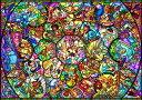 ジグソーパズル 2000ピース ディズニー オールスター ステンドグラス