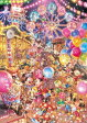 ジグソーパズル ディズニー トワイライトパーク 光るジグソー 2000ピース D2000-612 テンヨー