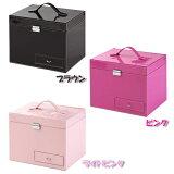 オオニシBOX CB5504ー158 ライトピンク・ピンク・ブラウン 美容 化粧ボックス free