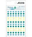 手帳用シール Aqua カラーマークシール 6mmφ 84面 1シート(84片)の画像