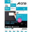 インクジェットプリンタラベル 光沢紙ラベルA4判 10面名刺サイズラベル  10シート(100片)