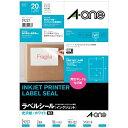 インクジェットプリンタラベル 光沢紙ラベルA4判 2面 ファイル・表示用  10シート(20片)