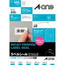 インクジェットプリンタラベル 光沢紙ラベルA4判 65面 ネーム・バーコード用 10シート(650片)の画像