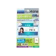 IDカード用ラベル インクジェットプリンタ専用耐水白フィルムラベル ラベル10シート(20片)