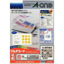 マルチカード 各種プリンタ兼用紙 白無地 スマート&エコノミータイプA4判 10面 名刺サイズ 100シート(1,000枚)