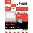 ラベルシール[プリンタ兼用] マット紙・ホワイトA4 12面 四辺余白付 22シート(264片)