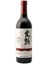 完熟コンコード 赤 瓶 720mlの画像