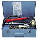 イズミ SH10-1(B) ポンプ付パンチャー厚鋼用