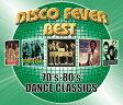 CD ディスコ フィーヴァー ベスト 全30曲 70'S~80'S アラベスク ジンギスカン 他 CD2枚組