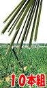 積水 イボ竹 ガーデンポール 8×1200