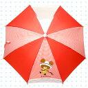 子供用手開き傘 【長傘・かさ】 45cm レッド ギンガム くまのがっこうの画像