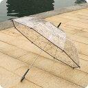 (259)(BK) ミッフィー 60cmクリア総柄長傘 ブラック透明のPOE素材にミッフィーの総柄プリントの雨傘です♪ (miffy)の画像