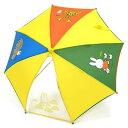 サンマルコ 子供傘 40cm ミッフィー&どうぶつ・長傘 イエローの画像