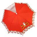 (268) ミッフィー&チェリー 子ども用雨傘 オレンジ 45cm (miffy)の画像