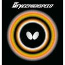 バタフライ/Butterfly 5950-278 ブライス ハイスピード ブラック