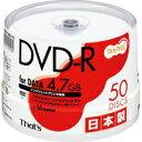 太陽誘電 DR-47AWWY50BN-TN データ用DVD-R 4.7GB 1-16倍速 スピンドルケース入50P