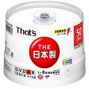 TAIYO YUDEN DVD-R47WPYSBA