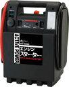 大自工業/Meltec エンジンスターターSG6000 26Ahバッテリー内蔵