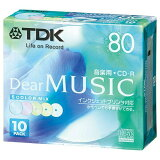 TDK CD-RDE80CPM*10N