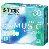 TDK CD-RDE80CPM*10N