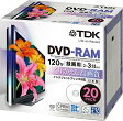 TDK 繰り返し録画用DVD-RAM デジタル放送対応(CPRM) 2-3倍速対応 120分 20枚 DRAM120DPB20U