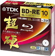 TDK 繰り返し録画用ブルーレイディスク 超硬 50GB 1-2倍速 ホワイトディスク 10枚 BEV50HCPWA10A