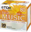 TDK 音楽用CD-R 80分 インクジェットプリンタ対応 パールカラー 20枚 CD-RDE80PPX20N