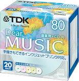 TDK 音楽用CD-R 80分 インクジェットプリンタ対応 5色ミックス 20枚 CD-RDE80CPMX20S