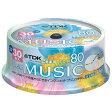TDK 音楽用CD-R 80分 インクジェットプリンタ対応 5色ミックス 30枚 CD-RDE80CPMX30PS