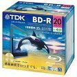 TDK BRV25B20A