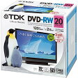 TDK 繰り返し録画用DVD-RW デジタル放送対応(CPRM) 1-2倍速対応 120分 20枚 DRW120DPWA20U