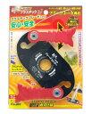 KIRIMARU/斬丸 草刈用プラスチックブレードカッター B-C