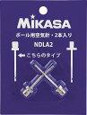 MIKASA(ミカサ) 空気注入 NDLA2 (ボール 空気入れ アクセサリー)