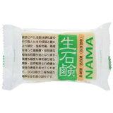 七色 生石鹸 長期熟成・無添加・無香料 100g