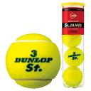 テニスボール ダンロップセントジェームス 4個