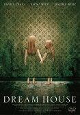 ドリームハウス/DVD/BIBF-8248